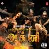 Ram Gopal Verma Ki Agni Original Motion Picture Soundtrack