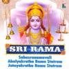Sri Rama Sahasranamavali Ahalyakrutha Rama Stotram Jatayukrutha Rama Stotram