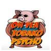 Oh Yea! TOBAKO Psycho artwork