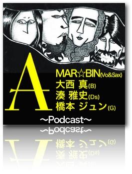 MAR☆BINのPodcast!!!