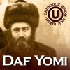 Daf Yomi with Rabbi Elefant - Cycle 14 artwork