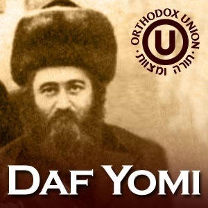 Daf Yomi with Rabbi Elefant
