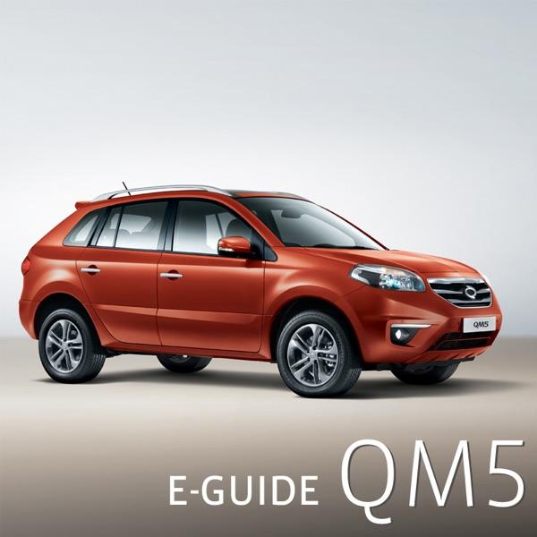 E-GUIDE QM5