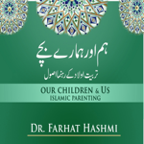 Cover image of Our Children and Us