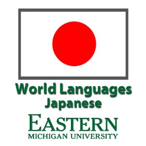 Japanese Major Undergraduate Program
