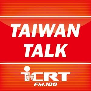 Taiwan Talk