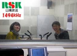 radio Camnet 丸の内 : radio Camnet