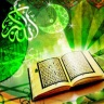 Learn Quran with Video