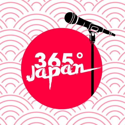 Cover image of 365° Japan