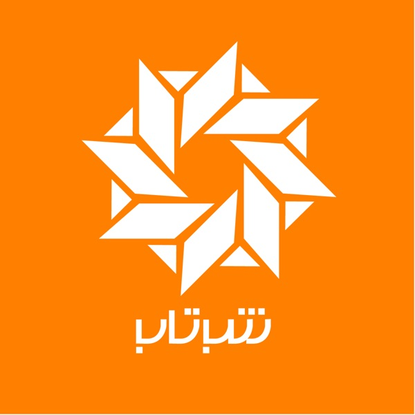 Shabtabnews Radio