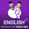 EnglishX - Learn Business English