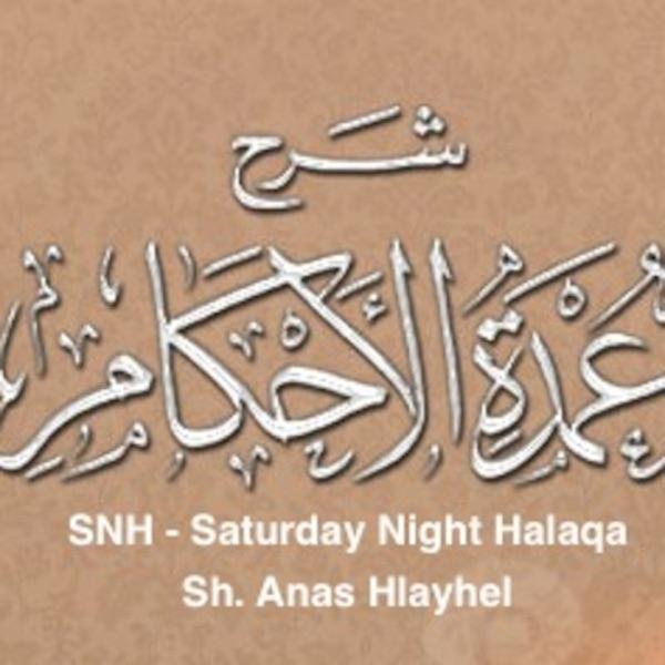 SNH - Saturday Night Halaqa