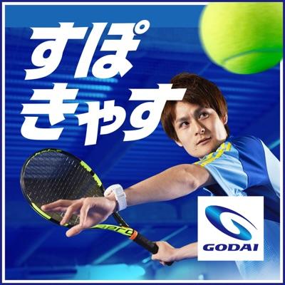 第79回 GODAIフィットネススタジオ スポーツサラダ ピラティスインストラクター 真田奈穂(NAO)