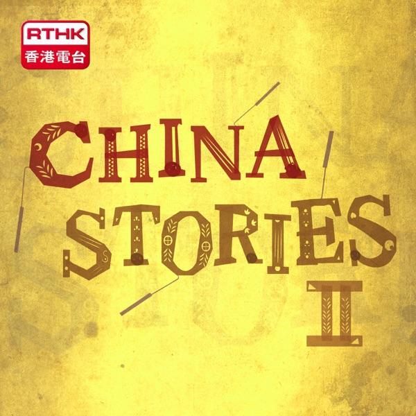China Stories II