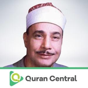 Muhammad Siddiq al-Minshawi