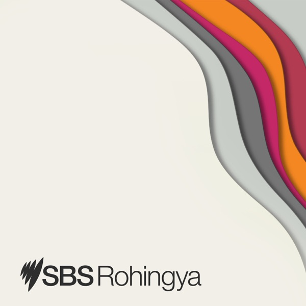 SBS Rohingya - SBS Rohingya | Listen Free on Castbox
