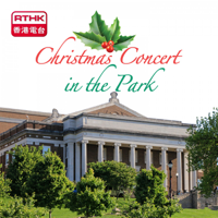 RTHK:Christmas Concert in the Park podcast