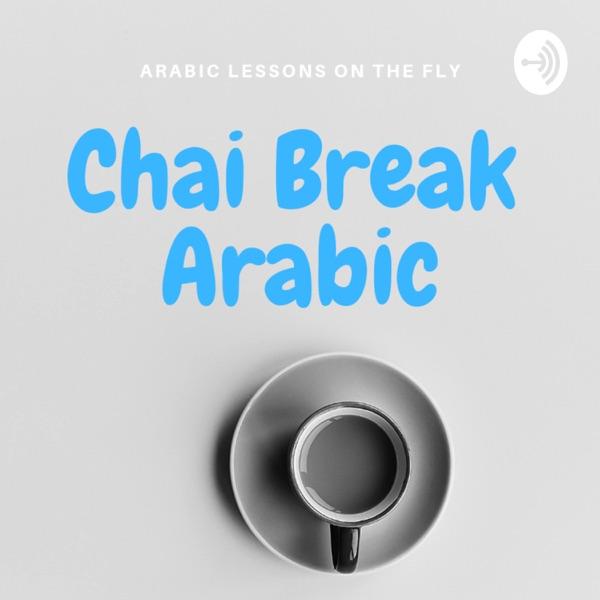 Chai Break Arabic