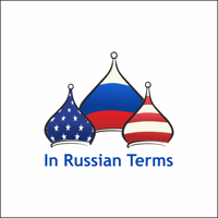 In Russian Terms - Advanced Russian Language Program and Podcast podcast