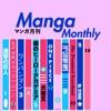 Manga Monthly artwork