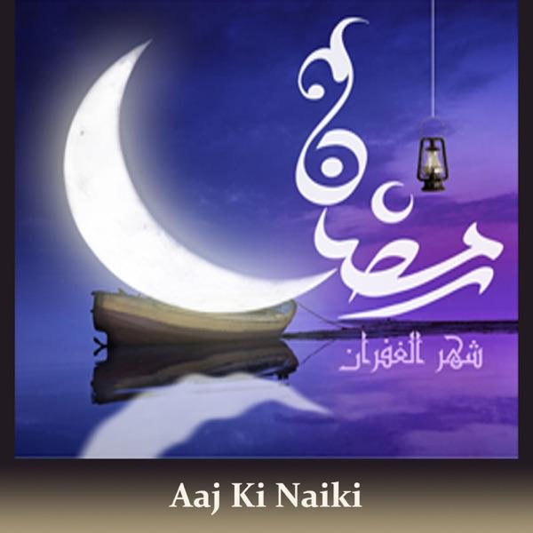 Ramadan Daily Lectures 2015