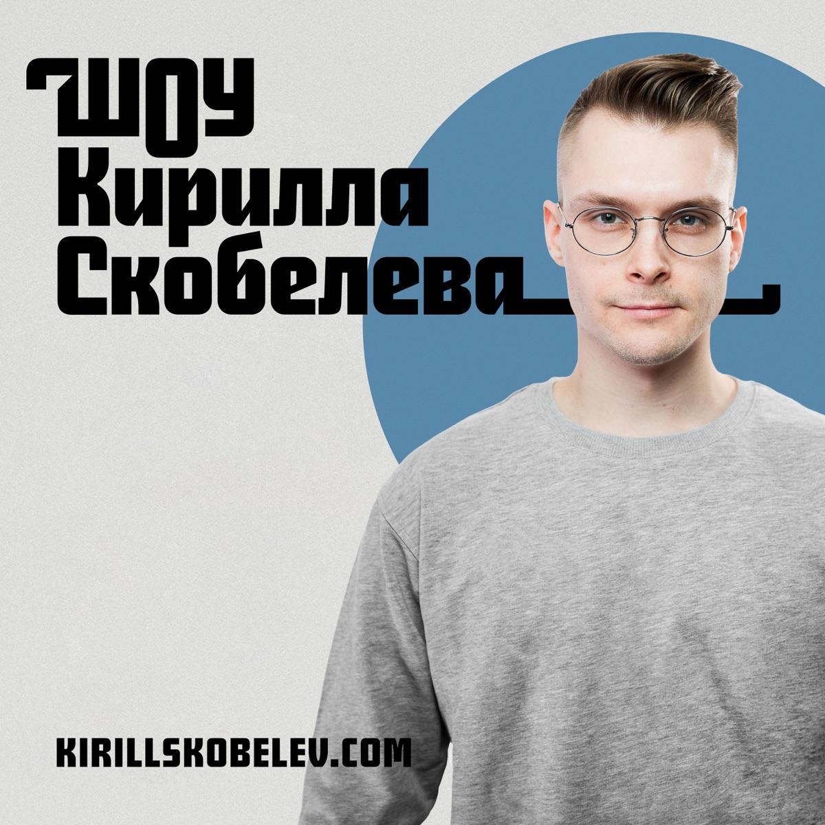 Ульяна Петрухина: Блог — как возможность освободить себя
