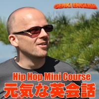 Genki English :大人でもできる英会話の歌 podcast