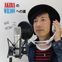 AKIRAのWILSONへの道 podcast