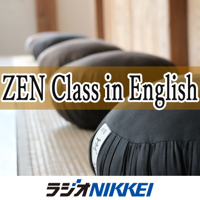 ZEN Class in English podcast
