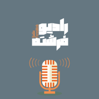 Radio Fereshteh podcast