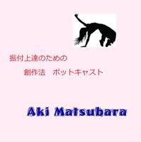 ㈳日本教育人材育成協会のブログ(JEHRDA) podcast