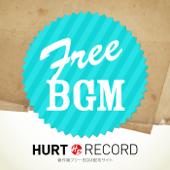 著作権フリーBGM配布サイト HURT RECORD - Part.7