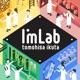 『生田知久のIm Lab~アイデンティティ研究所~』
