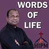 Words of Life|Pastor Balan Swaminathan|HIPM artwork