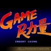 Game民力量 - PassionTimes Podcast artwork