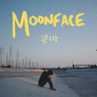 Podcast cover art of MOONFACE