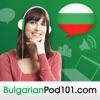 Learn Bulgarian   BulgarianPod101.com artwork