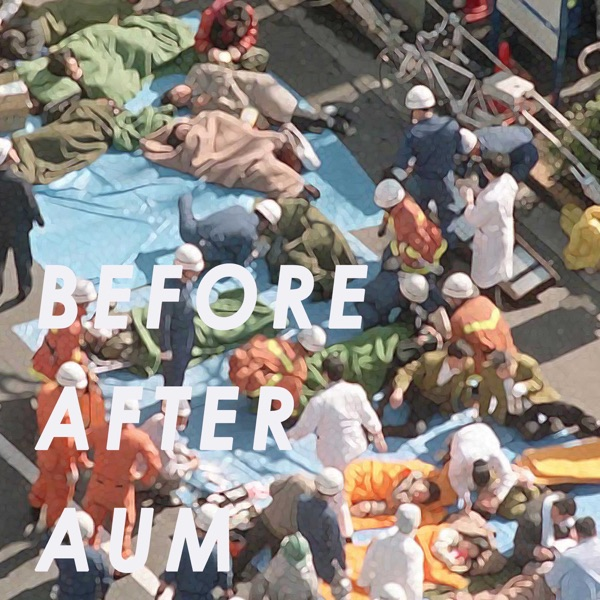 Before After Aum