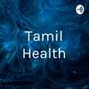 Tamil Health
