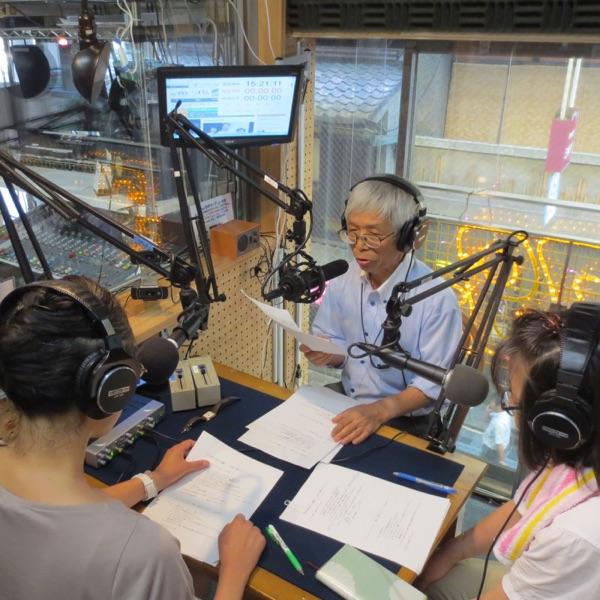 けんぽうサロン京都 - FM79.7MHz京都三条ラジオカフェ:放送