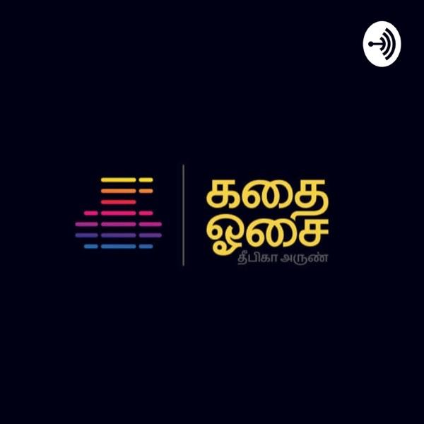 Tamil Audio Books