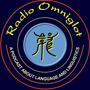 Radio Omniglot