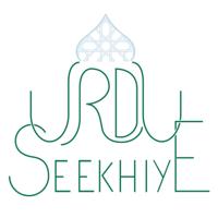 Urdu Seekhiye podcast
