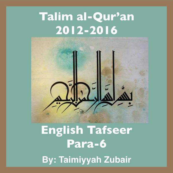 Talim al-Qur'an 2012-16-Para-6