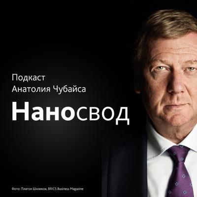 Гибкая электроника в российских реалиях. Эпизод 10.