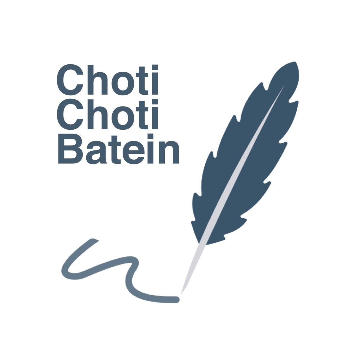 Choti Choti Batein