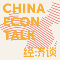 ChinaEconTalk podcast