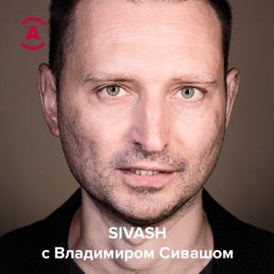 Sivash