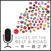 Voices of the Belt and Road Podcast: Understand the Impact of China on the World artwork