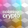 Coloring Crypto artwork
